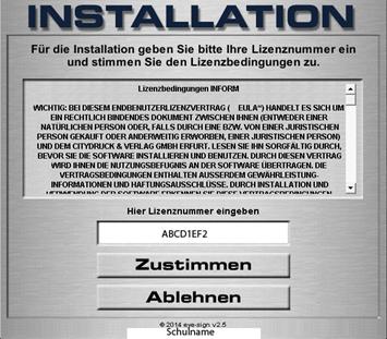 InstallationSerial